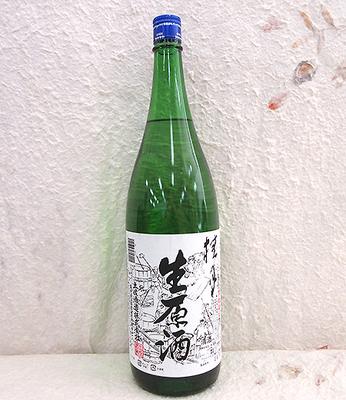 土佐酒造 桂月 冬季限定 蔵出し生原酒1800ml【クール便】