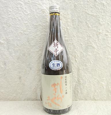 仙頭酒造 土佐しらぎく 特別純米 斬辛・生 720ml【クール便】