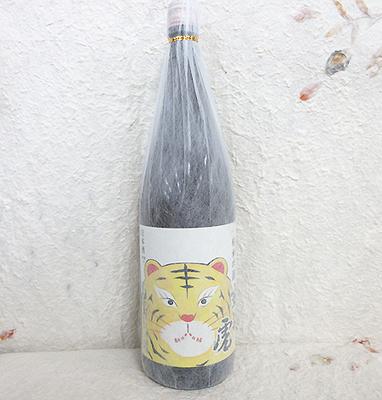 有光酒造 安芸虎 純米吟醸 朝日 生酒 1800ml【クール便】