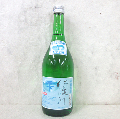 高知酒造 仁淀川 雫 吟醸生原酒 720ml【クール便】