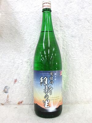 司牡丹 維新の里 純米酒 1800ml