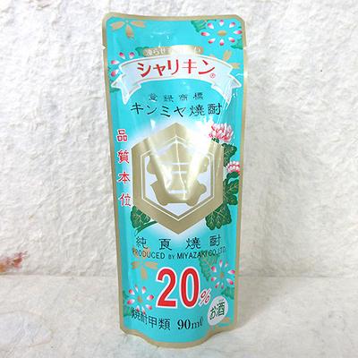 宮崎本店 亀甲宮 キンミヤ焼酎 シャリキン 20度 90mlパウチ