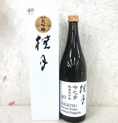 土佐酒造 桂月 吟之夢 純米大吟醸40 720ml