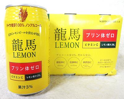 龍馬LEMON-ノンアルコールレモンビール 350缶×6本パック
