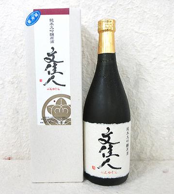 アリサワ酒造 文佳人 純米大吟醸原酒 720ml【クール便】