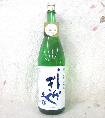 仙頭酒造 土佐しらぎく 純米吟醸 山田錦 1800ml