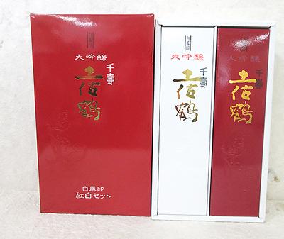 土佐鶴 大吟醸 白鳳 紅白セット 720ml 2本入