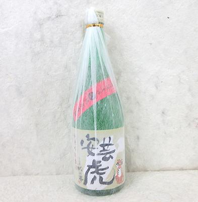 有光酒造場 安芸虎 吟の夢 純米吟醸 無濾過生酒720ml【3~10月までクール便】