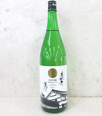 濱川商店美丈夫 純米吟醸たまラベル 荒ばしり生酒 1800ml【クール便】