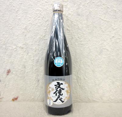 アリサワ酒造 文佳人 純米吟醸酒 吟の夢 720ml【クール便】