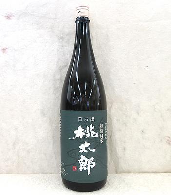 文本酒造 日乃出桃太郎 特別純米 1800ml