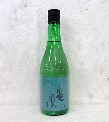 亀泉 高育63号 純米吟醸生原酒 限定品720ml【クール便】