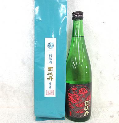 司牡丹 純米吟醸 封印酒 生酒720ml【クール便】