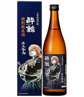 酔鯨酒造 酔鯨 特別純米酒 名将銘酒 坂本龍馬 720ml