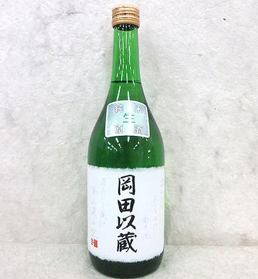 高知酒造 純米酒 岡田以蔵 無ろ過生原酒【限定品】720ml【クール便】