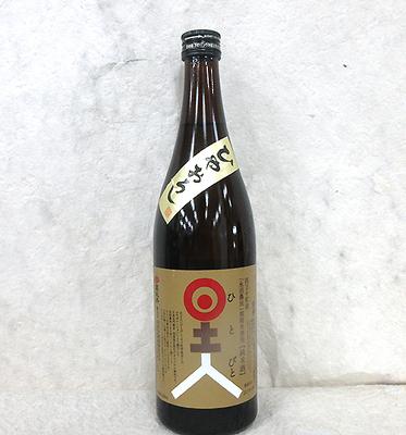 司牡丹 純米酒 日土人 ひやおろし 720ml【クール便】