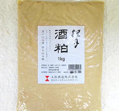 土佐酒造 桂月 酒粕(踏み込み粕)1Kg
