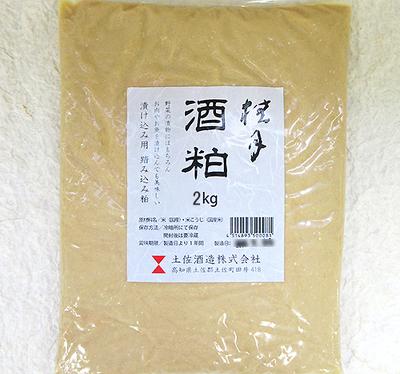 土佐酒造 桂月 酒粕(踏み込み粕)2Kg