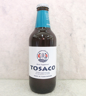 TOSACO 米ホワイトエール(高知クラフトビール)330ml【クール便】
