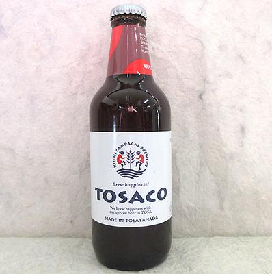 TOSACO アップルブラウン(季節限定)330ml(高知クラフトビール)【クール便】