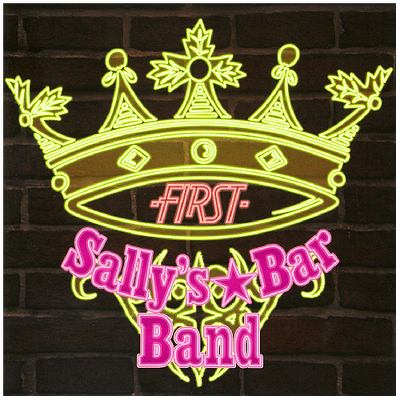 【CD】FIRST(全5曲入)【Sally's★Bar Band】