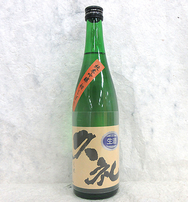 西岡酒造 久礼 純米吟醸 初しぼり生酒 720ml【クール便】