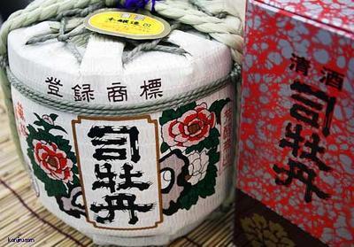 司牡丹 菰樽(こもだる)樽酒1.8L