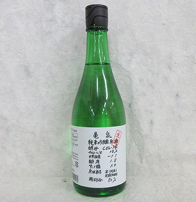 亀泉酒造 CEL-24純米吟醸生原酒 720ml【クール便】