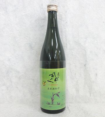 仙頭酒造 土佐しらぎく 高育酒80号 純米吟醸 720ml 【クール便】