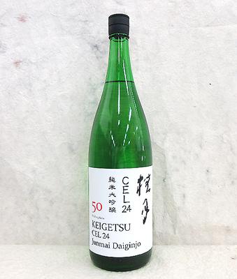 土佐酒造 桂月 CEL24 純米大吟醸50 1800ml【クール便】