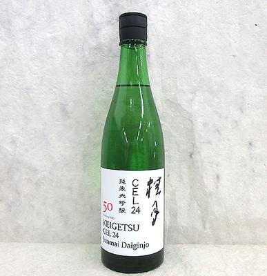桂月 CEL24 純米大吟醸50(土佐酒造)720ml