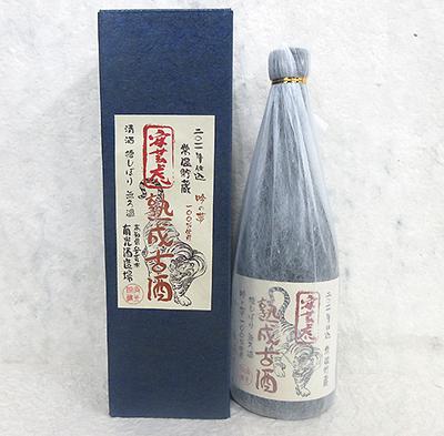 安芸虎 常温貯蔵 熟成古酒 2011年仕込 純米大吟醸無濾過 720ml
