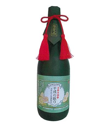 司牡丹 米焼酎 平成の眠り 長期熟成30年大古酒 720ml