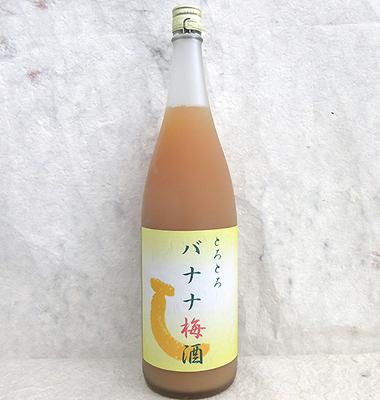 菊水酒造 とろとろバナナ梅酒 1800ml