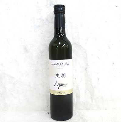 亀泉酒造 生姜リキュール 500ml【クール便】