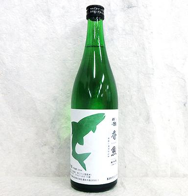 酔鯨酒造 純米酒 香魚 720ml