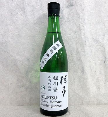 桂月 相川誉 山廃純米酒58 無濾過生原酒 720ml【クール便】