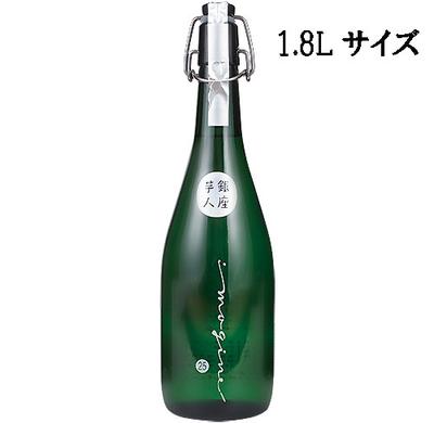銀座ミツバチ 芋焼酎 銀座芋人(ギンザイモジン)25度 1800ml