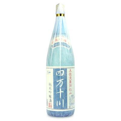 菊水酒造 四万十川 純米吟醸 1800ml