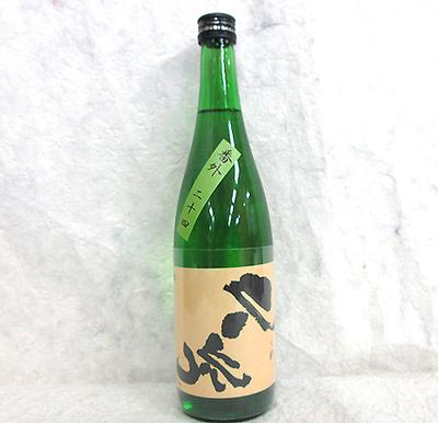 西岡酒造 裏・久礼 番外二十四 特別純米 720ml