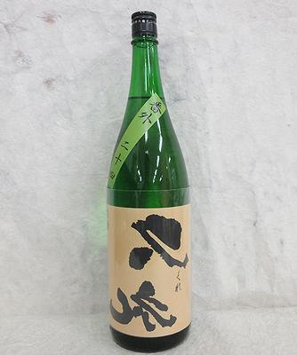 西岡酒造 裏・久礼 番外二十四 特別純米 1800ml