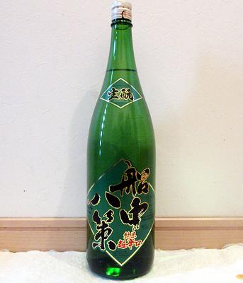 司牡丹酒造 純米超辛口 船中八策 生もと 1800ml
