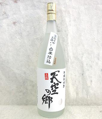 ばうむ(合)米焼酎 天空の郷 白米仕込み 1800ml 25度(本山蒸留所)