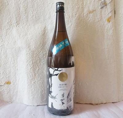 濱川商店 美丈夫 純米吟醸 純麗たまラベル  しぼりたて生原酒 1800ml【クール便】