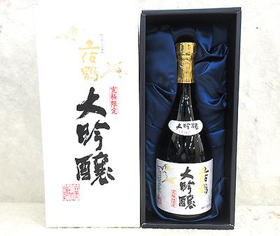土佐鶴酒造 究極限定土佐鶴 大吟醸原酒 720ml