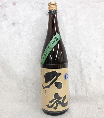 西岡酒造 久礼 純米酒 初しぼり生酒 1800ml【クール便】
