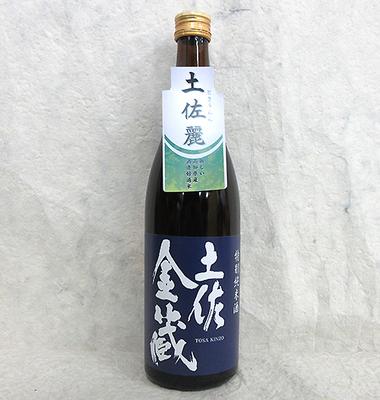 高木酒造 土佐金蔵 土佐麗 特別純米生 720ml【クール便】