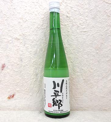 三原村どぶろく 川平郷 500ml【クール便】