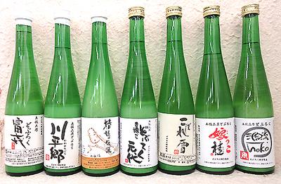 三原村のどぶろく(甘口・辛口)7種フルセット 500ml×7本【クール便】
