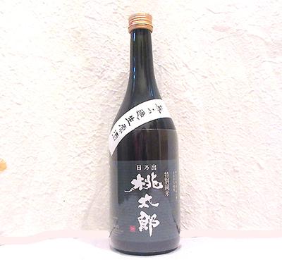 文本酒造 日乃出桃太郎 特別純米 無ろ過生原酒 720ml【クール便】